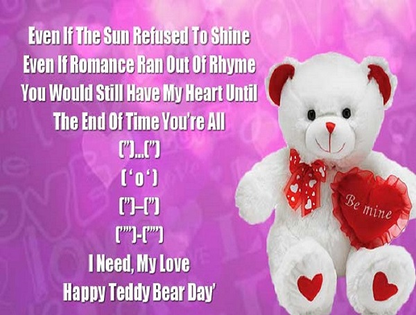 Happy Teddy Bear Day 2020