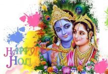 Happy Holi Wishes & Images