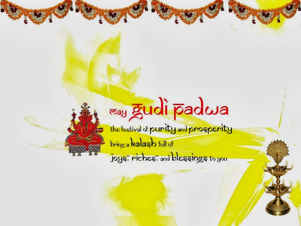 Gudi Padwa 2020 Wishes 3
