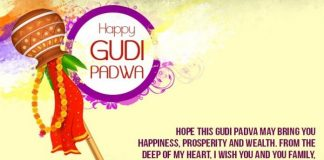 Gudi Padwa Wishes In Marathi 2