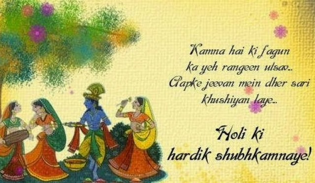 Happy Holi Message in English 3