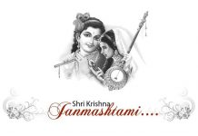 Happy Janmashtami Images & Quotes
