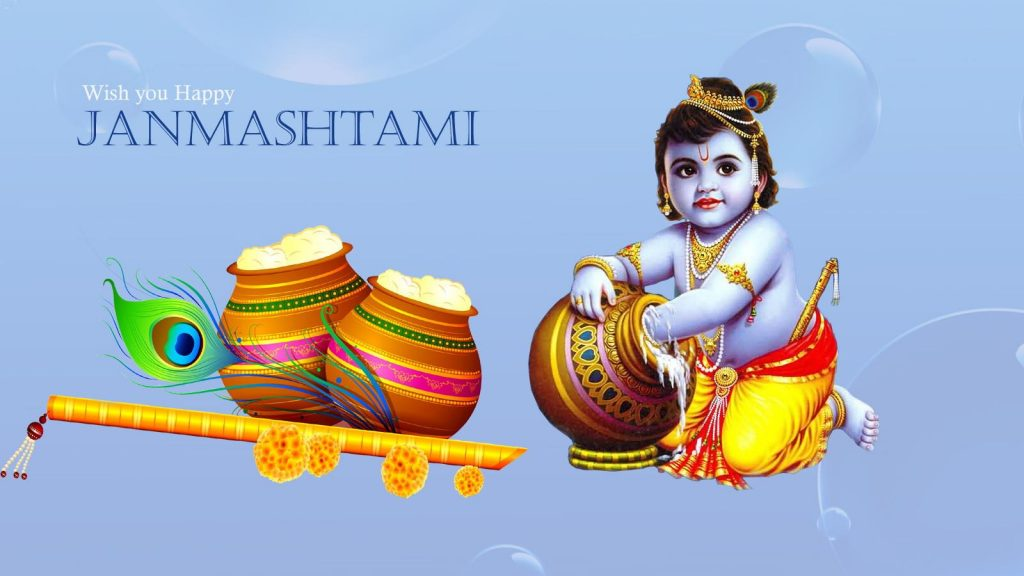 Happy Janmashtami Wishes
