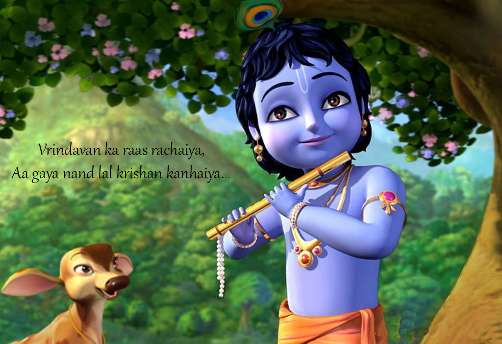 Happy Janmashtami Wishes 2