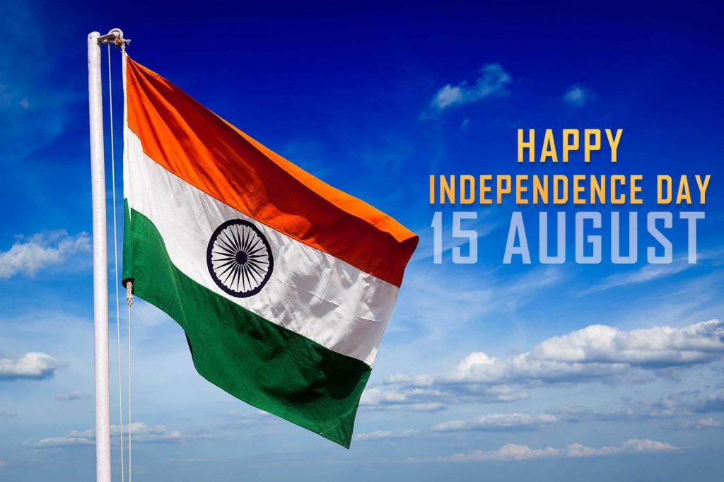 Indian Independence Day Quotes 2