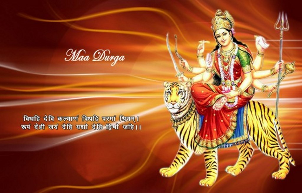 Happy Navratri 2020 3