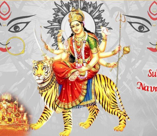 Happy Navratri Messages and SMS