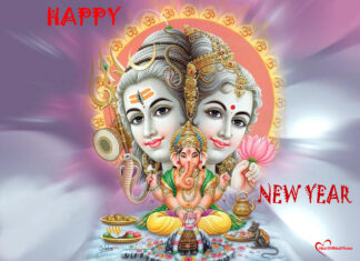 Happy New Year with God Blessing