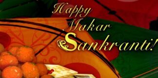 Happy Makar Sankranti Messages