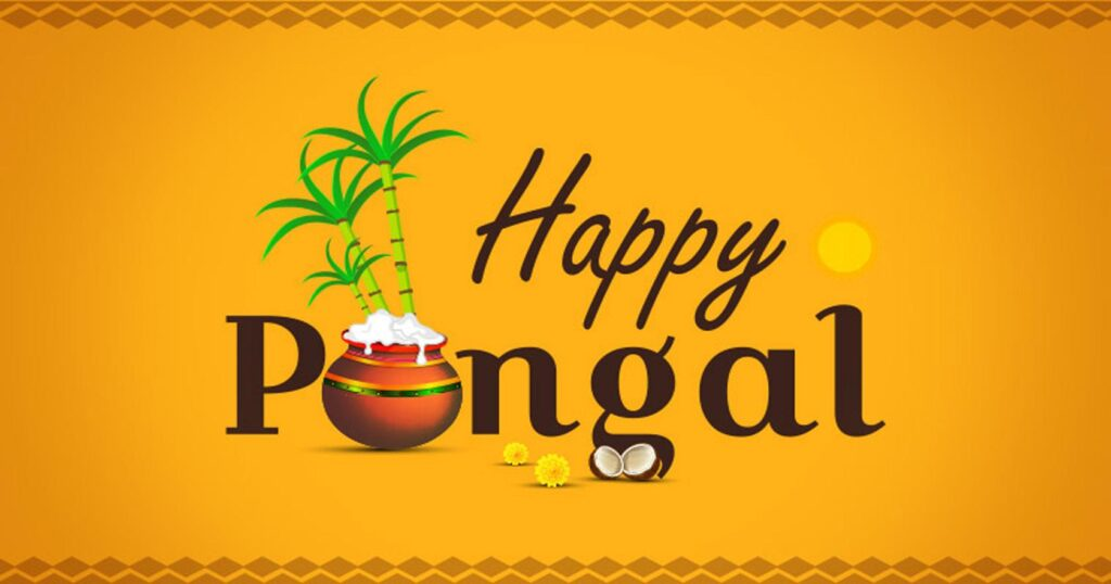 Happy Pongal Images Download 2
