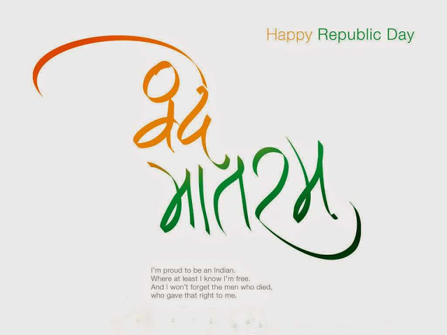 India Republic Day Messages 2