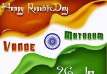 India Republic Day Wishes2021